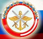 Подразделения ДОСААФ Саратовской области и других регионов
