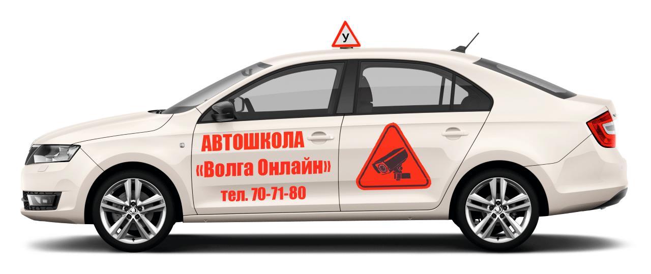 Аппаратно-программный комплекс аудио видео наблюдения (АПК АВН), услуги по установке в учебные автомобили